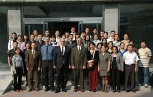 WORKSHOP ON OCCUPATIONAL HEALTH AND MENTAL HEALTH Institute of Mental Health, Beijing University Beijing, China September 24-28, 2007